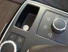 奔驰 GLE级 2017款 GLE 320 4MATIC 动感型