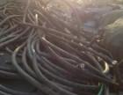 年底几天了,苏州附近电线电缆大量回收,昆山花桥电缆线回收