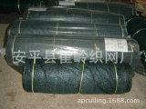 大量供应 塑料遮阳网 大棚抗老化遮阳网 三针遮阳网