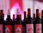 瑞士红酒普罗文酒庄Provins Valais清关