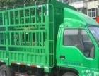 涿州正时达城市货运承揽搬家业务车型齐全价格优惠