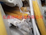 200目55线丝印网纱 印刷网纱