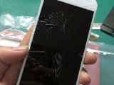 深圳南山苹果维修点地址 苹果换屏更换主板