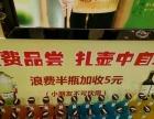 杭州自助餐KTV鸡尾酒厂家批发加盟 烟酒茶饮料