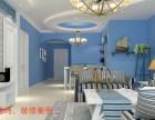 东莞市南城房屋装修,翻新