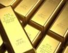 高价回收二手黄金