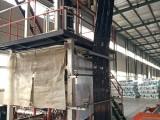 农膜包装膜节水管带招代理商 河南银丰塑料有限公司招各地代理商
