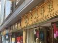 红旗路 商业街卖场 130平米