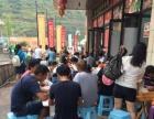 售38平隆江猪脚饭按揭30万5年租期