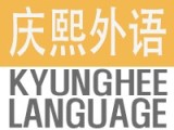 重庆日语考级培训 日式小班授课 免费试听