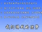 动漫设计手游捕鱼棋牌移动电玩游戏定制开发网络平台