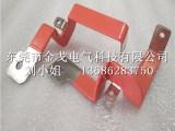 铜排供应厂家直销电池包环氧树脂喷塑铜排