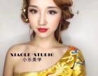 聊城政府支持创化妆学校影楼化妆培训新娘跟妆盘头培训整体造型