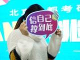 北京考研輔導班-多種班型-一對一輔導-北京文都教育