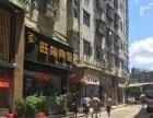 下沙正临街商铺招租 急招品牌奶茶店小吃店服务窗台