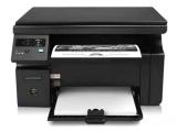 杭州惠普打印机维修 HP售后维修 惠普打印机维修