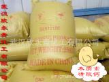 木质磺酸钙