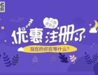 上海奉贤区奉城注册公司要什么条件
