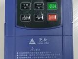 专用变频器 220V 1.5KW单电容单相水泵变频器