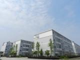 中合产业园厂房 写字楼 仓储各种楼宇出租出售