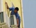 专业空调移机维修、搬家、小型搬家、拆装各种空调家具