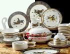 陶瓷餐具 景德镇餐具