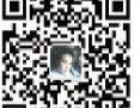 2016年9月份能源管理师能源审计师培训咨询郑佳伟