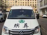 中山跨省殡仪车,高素质服务团队,让逝者走的更有尊严