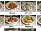 董厨小麿煎饼三部 脱脂熟食 砂锅 拌菜