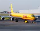 苏州中外运敦豪DHL国际快递一路成就所托直飞美国法国日本韩国
