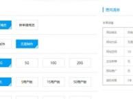 阿里云主机网站发布网站服务器公司托管