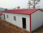 大興彩鋼板安裝廠家 彩鋼板房專業制作