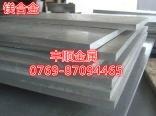 AZ91D镁合金板