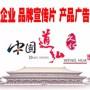 广州影视制作公司企业宣传片广告片产品展示片产品视频