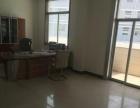 新昌县羽林街道王家园工业区 三楼四楼出租