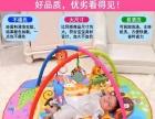 低价出售:婴儿礼盒宝宝满月地毯玩具