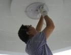金华专业上门维修电灯更换保险丝空气开关电工