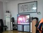 处理家用大电视机60寸
