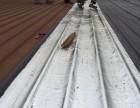 承接顺德厂房锌铁瓦防锈补漏勒流彩钢瓦翻新容桂外墙防水补漏