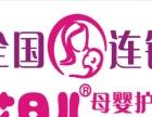 灌云艾月儿母婴护理专业月嫂、育婴师、产后催乳通乳
