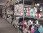 高价回收布料,回收服装,回收库存积压