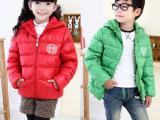 2014冬季儿童羽绒服男童女童装大嘴猴连帽保暖外套厂家特价直销