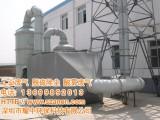深圳有机废气净化公司,办公家私厂废气治理,工业废气净化系统