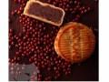 法式蓝莓乳酪中秋月饼孩子的最爱 欧诺烘焙