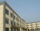 涟城镇工业集中区办公楼出租