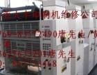 滨田印刷机维修(机械-电气)