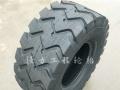 20.5/70-16装载机钢丝轮胎厂家直销小铲正品三包