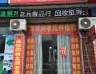 许昌本地老兵专业收电脑 收电脑 收手机 回收手机 抵押手机
