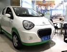长沙新能源电动汽车出租,左中右电动汽车租赁公司