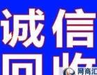 武汉高价回收书纸,报纸,黄板纸,废铜,废铁,各种有色金属